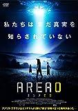 エリア0<ゼロ>[DVD]