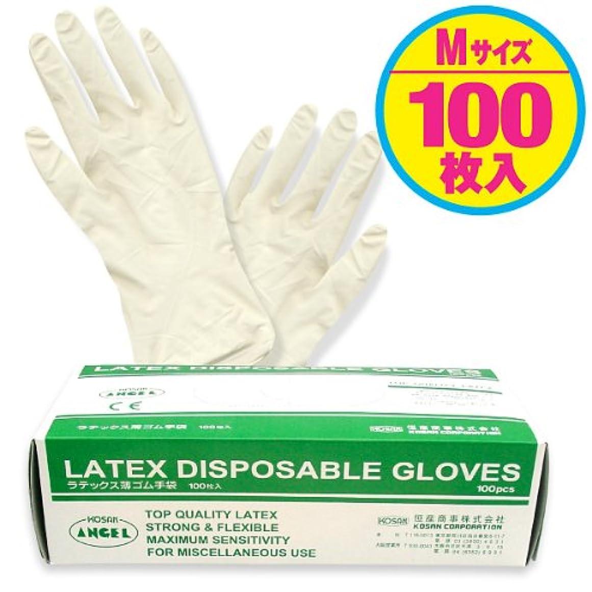 使い捨て【ラテックス手袋/Mサイズ 】 高伸縮性?天然ゴム手袋/パウダーイン 《高品質?医療機関でも使用》