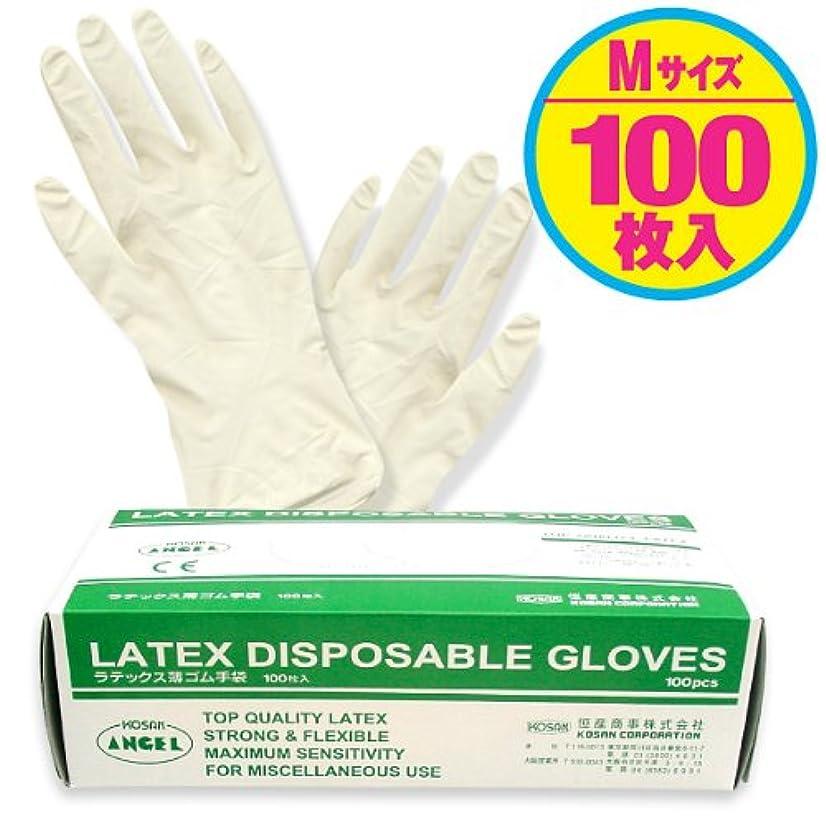 分数曖昧な月使い捨て【ラテックス手袋/Mサイズ 】 高伸縮性?天然ゴム手袋/パウダーイン 《高品質?医療機関でも使用》