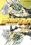 ZONE- 00 (4) (あすかコミックスDX)