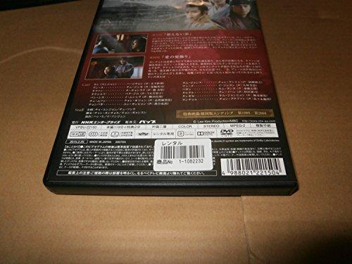 奇皇后 ふたつの愛 涙の誓い [レンタル落ち] 全26巻セット [マーケットプレイスDVDセット商品]