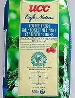 カフェネイチャーレインフオレスト・アライアンス認証農園産 アイスコーヒー