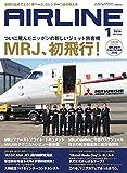 AIRLINE (エアライン) 2016年1月号 画像