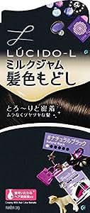 LUCIDO-L (ルシードエル) ミルクジャム髪色もどし #ナチュラルブラック (医薬部外品) (1剤40g 2剤80mL TR5g)