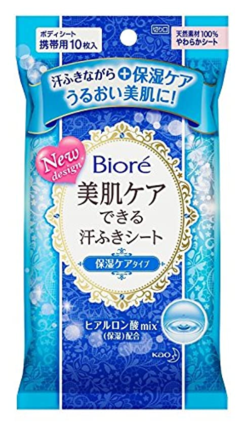 攻撃的記述する先例花王 ビオレ美肌汗ふきシート 保湿ケア 携帯用