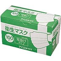 アイリスオーヤマ 衛生マスク 100P 耳掛けタイプ EMN-100PEL ホワイト