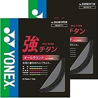 YONEX(ヨネックス) 強チタンBG65TI バトミントン用 単張りガット×2張りセット ゲージ0.70mm ブラック BG65TI-007-2SET