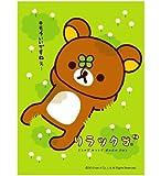 キャラクターカードスリーブ リラックマ (R008)