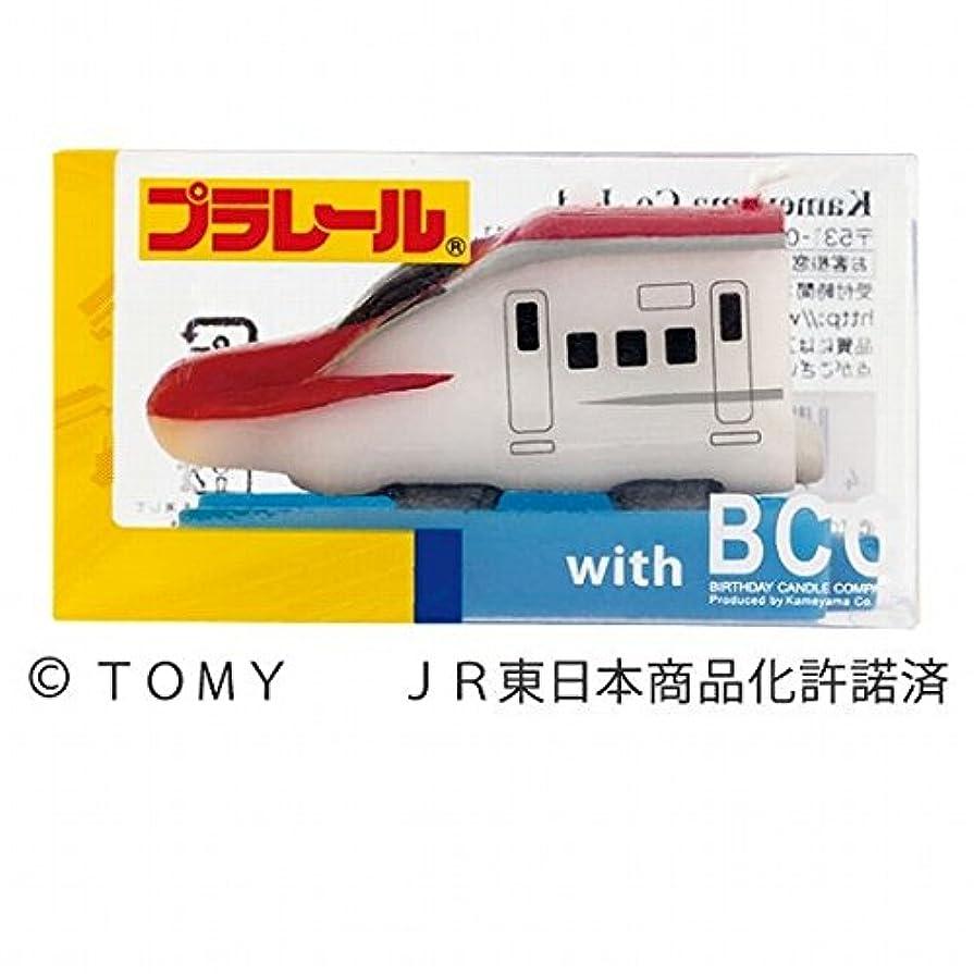 型ムスタチオ不透明なカメヤマキャンドル(kameyama candle) プラレールキャンドルE6系新幹線こまち