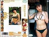 Megumi:Citron Sour (<VHS>)