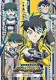 新幹線変形ロボ シンカリオン DVD BOX3(通常版)[DVD]