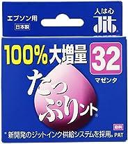 サンワサプライ たっぷりント JIT-TPE32M