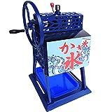 業務用 ブロックアイススライサー PRO-B130MA 手動式かき氷機 青色
