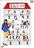 HaKaTa百貨店 DVD-BOX 初回限定版[DVD]