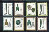 中国切手–1981、t65、スコット・1740–47古代コインの中国( 1stセット)、MNH、f-vf (送料無料by Great Wall Bookstore ) (¥ 19,697)
