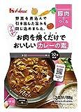 ハウス お肉を焼くだけでおいしいカレーの素 豚肉でつくる中辛 88g