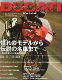 DUCATI BIKES (ドゥカティ・バイクス) VOL.6 2010年 05月号 [雑誌]