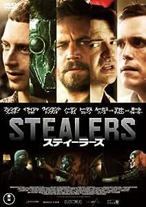 スティーラーズ [DVD]