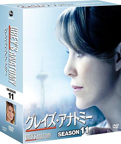 グレイズ・アナトミー シーズン11 コンパクトBOX[DVD]