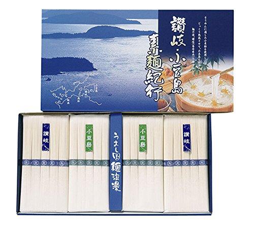 讃岐 小豆島素麺紀行 KSG−20B