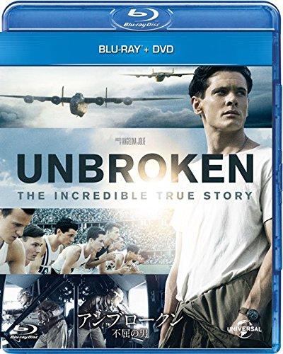 アンブロークン 不屈の男 ブルーレイ+DVDセット [Blu-ray]の詳細を見る