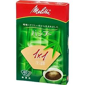 メリタ フィルターペーパー アロマジック バンブー【1~2杯用 40枚入】PA1X1BB