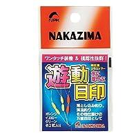 NAKAZIMA(ナカジマ)894 遊動目印 Lサイズ 目印 エラストマー素材 008944