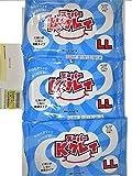 超軽量紙粘土 スーパーKクレイ(LL) 3個セット  シール2種set