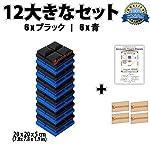 スーパーダッシュ 新しい12ピース 200 x 200 x 50 mm 半球グリッド 吸音材 防音 吸音材質ポリウレタン SD1040 (黒と青)