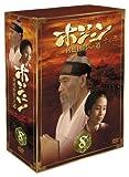 ホジュン BOX8 ~宮廷医官への道~ [DVD]