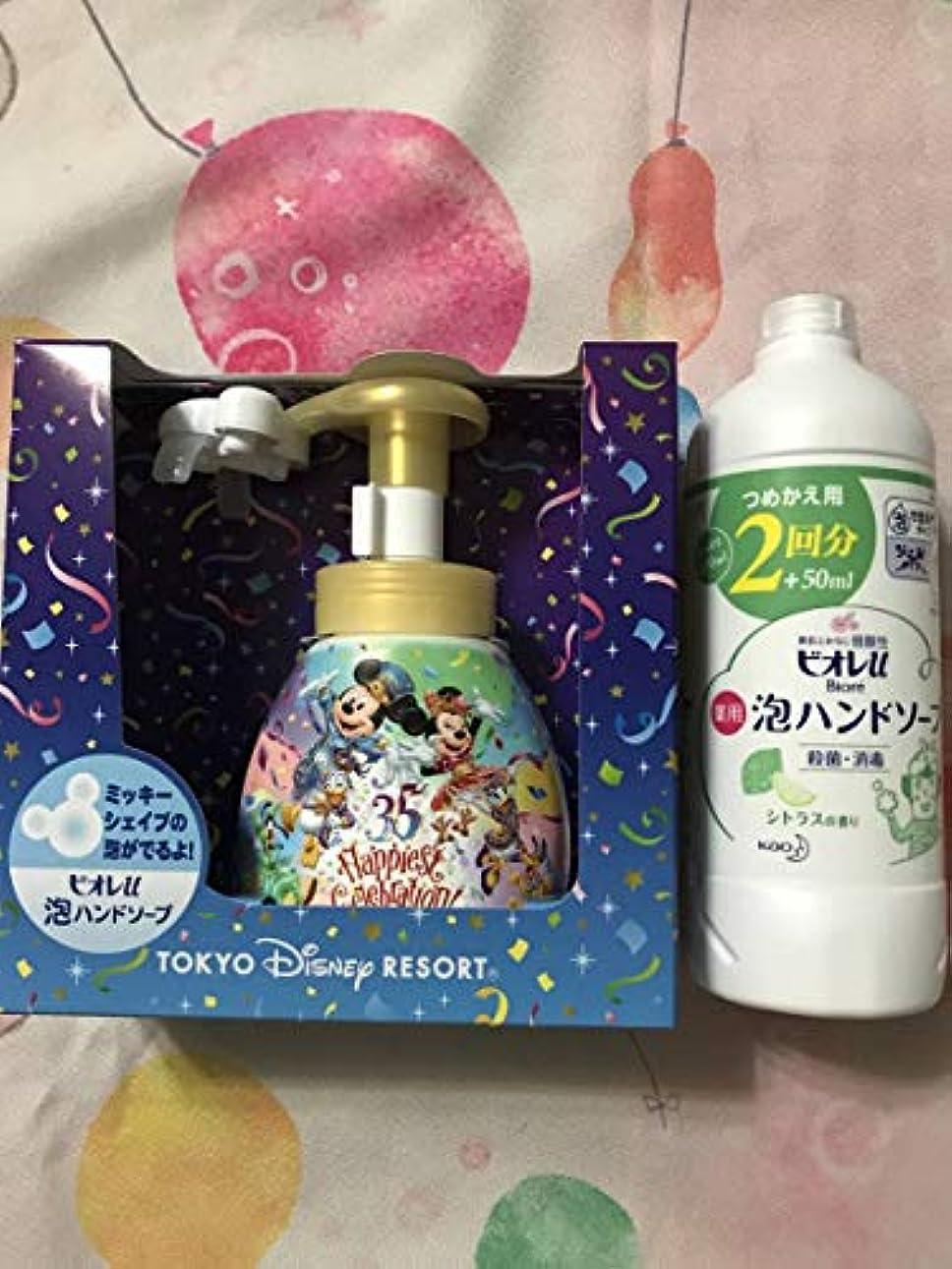 サイズ概要競うミッキー シェイプ ハンドソープ 東京ディズニーリゾート 35周年 記念 石鹸 ビオレU 詰め替え シトラスの香り付き