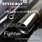 ★Style-Bay Fighter002マフラー★スズキ アルト ALTO HA24S NA 日産 ピノ PINO HC24S NA