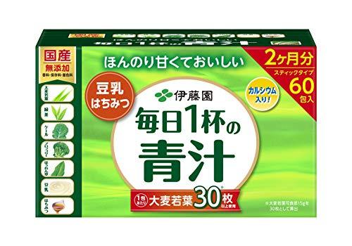 毎日1杯の青汁 有糖 (スティックタイプ) 7.5g×60本