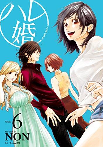 ハレ婚。(6) (ヤングマガジンコミックス)