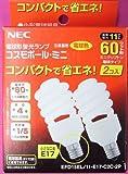 NEC 電球形蛍光ランプ コスモボール・ミニ 電球色 60W相当タイプ 口金E17 2個パック EFD15EL/11-E17-C2C-2P