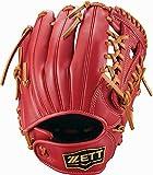 ゼット(ZETT) 少年軟式野球 グラブ グランドヒーロー オールラウンド用 左投げ用 レッド×オークブラウン(6436) サイズ:L(身長140cm~向け) BJGB76150