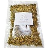 ハーブティー あまちゃづる茶 ほんのりと甘く太陽の香り 甘茶蔓 (2. 内容量 100g)
