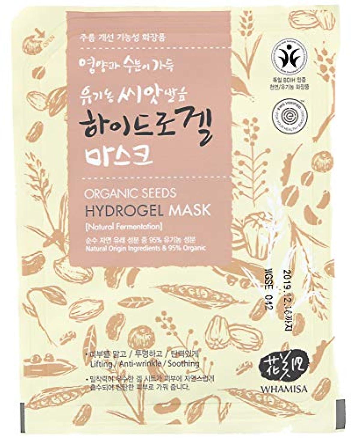 海岸甘いオプションWhamisa オーガニック種子&乳酸菌で発酵ライスハイドロゲルフェイシャルシートマスク