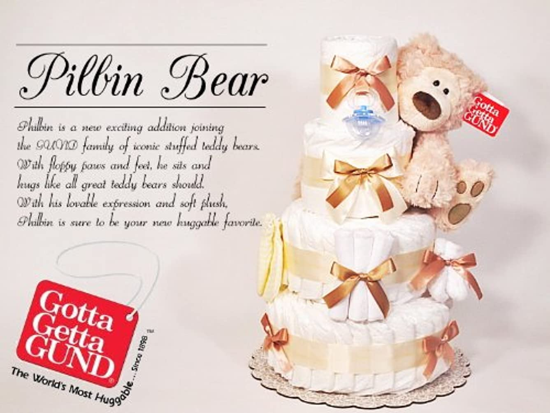 チャップ親によるとTBS砂の塔登場★4段おむつケーキ「フィリビンホワイトテディ」【出産祝い】x【パンパース使用】Sサイズ(4~8kg), 男の子
