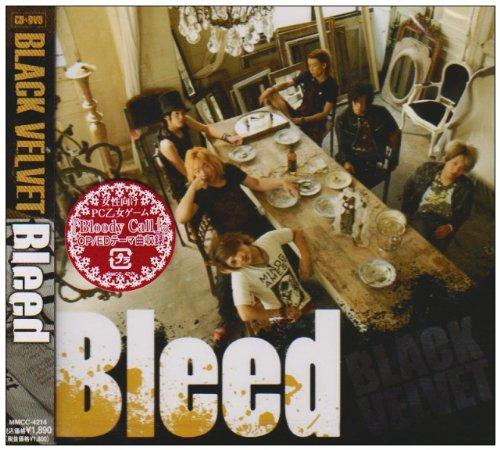Bleed c/w revi
