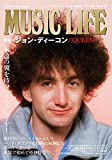 MUSIC LIFE 特集●ジョン・ディーコン/QUEEN (シンコー・ミュージックMOOK)