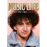MUSIC LIFE 特集●ジョン・ディーコン QUEEN (シンコー・ミュージックMOOK)