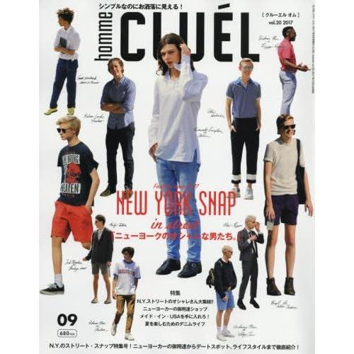CLUEL homme(クルーエル オム)(20) 2017年 09 月号 [雑誌]: CLUEL 増刊