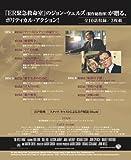 ザ・ホワイトハウス 2ndシーズン 後半セット (13~22話・3枚組) [DVD] 画像