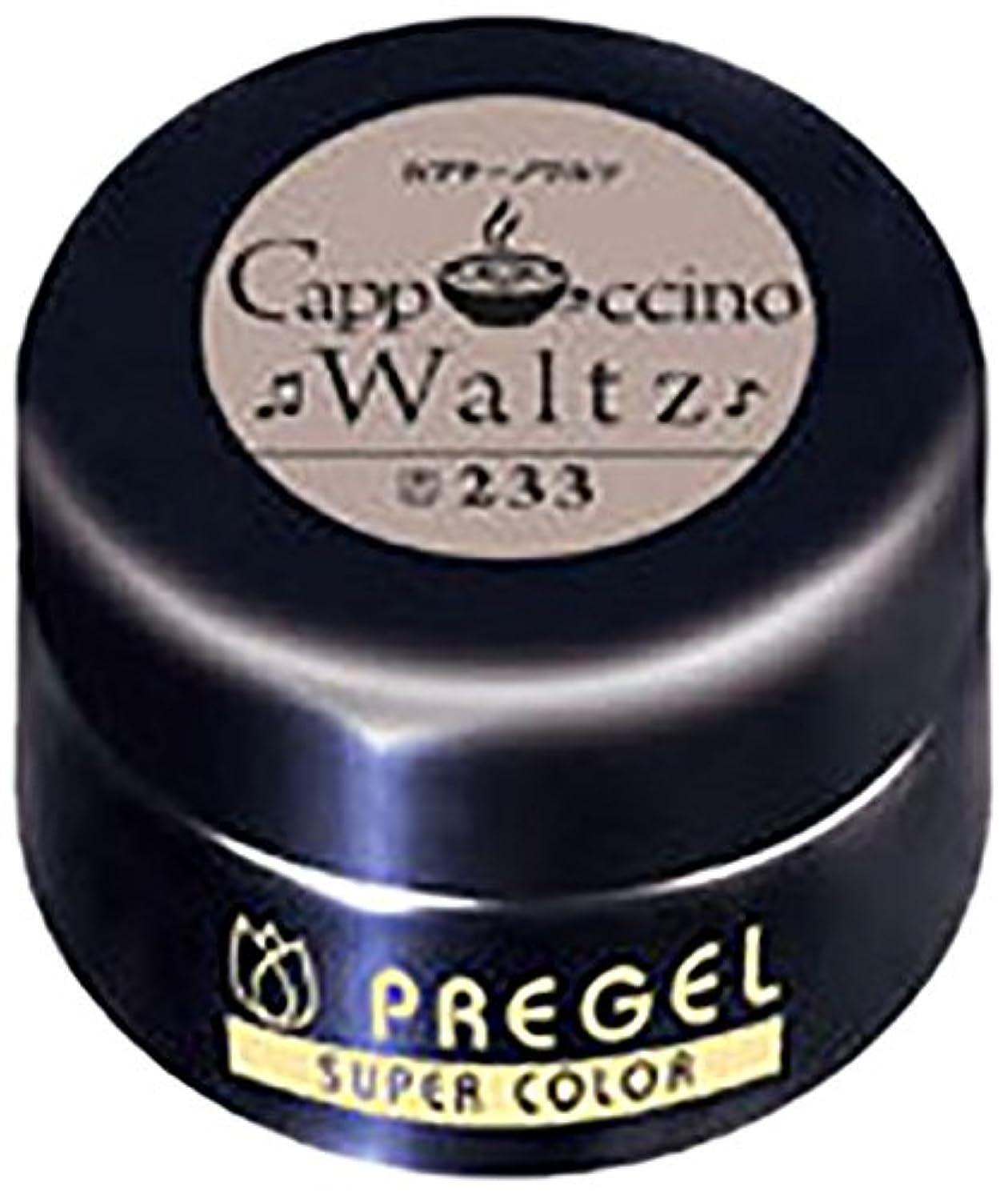 種黄ばむ高度プリジェル スーパーカラーEX カプチーノワルツ 4g PG-SE233
