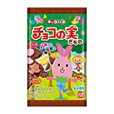 キャラパキ チョコの実だもの (14個入) 食玩・準チョコレート