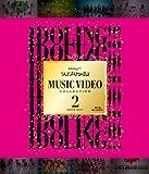 アイドリング!!! Music Video Collection...[Blu-ray/ブルーレイ]