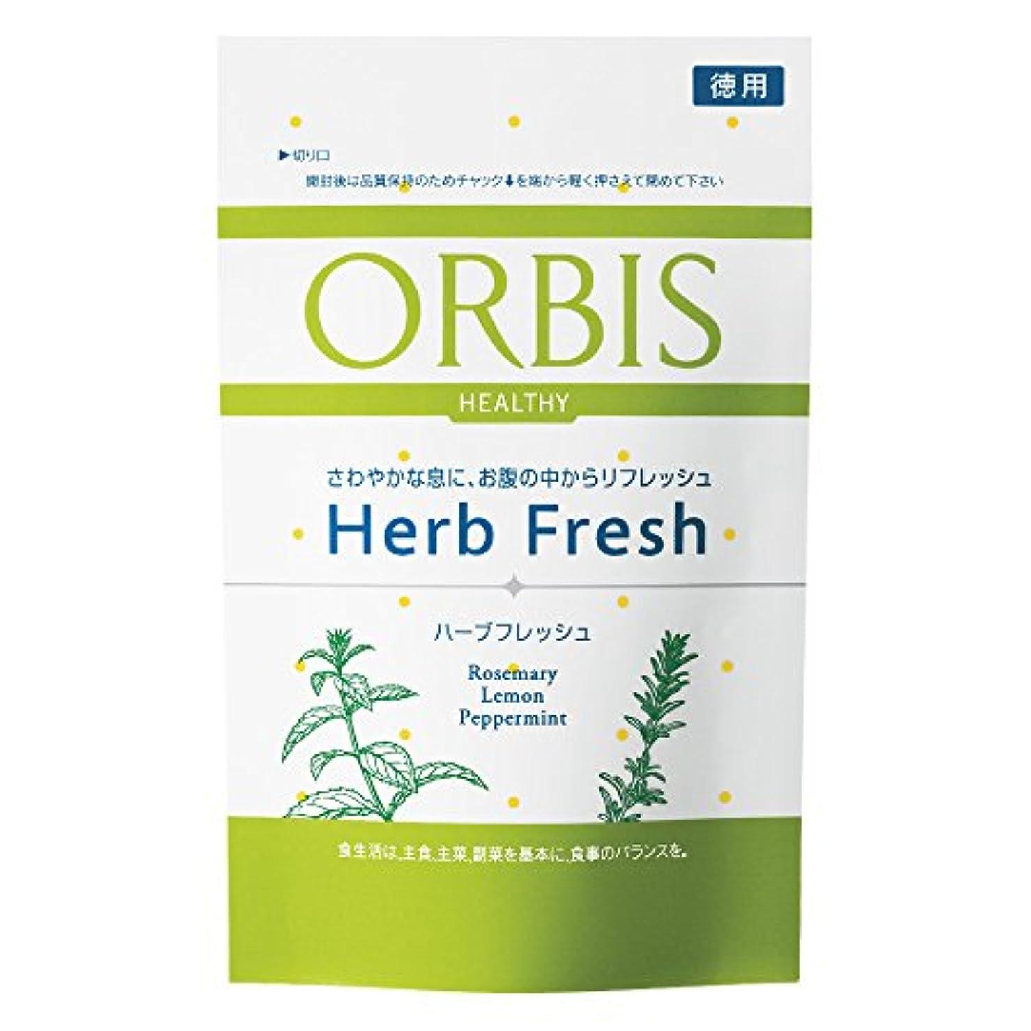 ラジカル分析的未知のオルビス(ORBIS) ハーブフレッシュ 徳用 50~150日分 ◎エチケットサプリメント◎