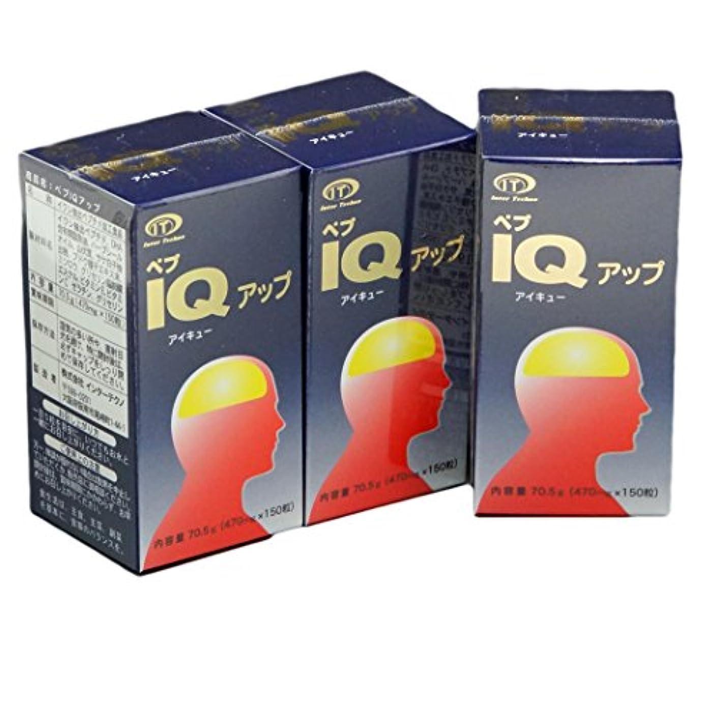 知り合い洗剤顧問ペプIQアップ 150粒×3個セット