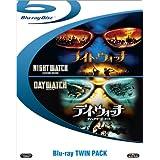 「ナイト・ウォッチ/NOCHNOI DOZOR」+「デイ・ウォッチ/ディレクターズ・カット」(初回生産限定) [Blu-ray]